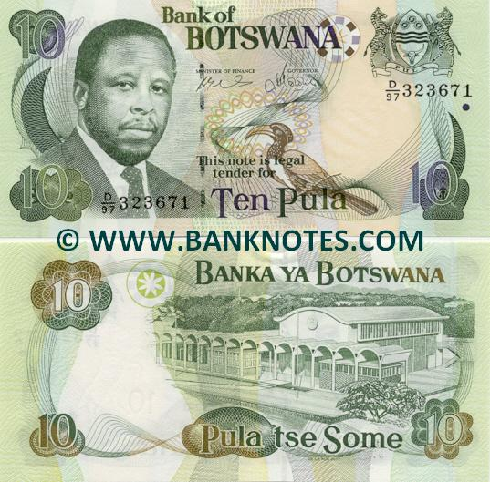 Botswanan bank notes